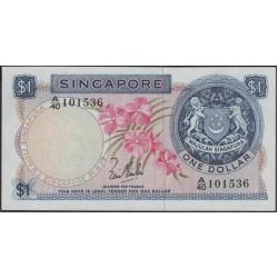 Сингапур 1 доллар б\д (1967 - 1972) (Singapore 1 dollar ND (1967 - 1972)) P 1a : Unc