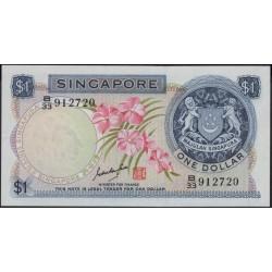 Сингапур 1 доллар б\д (1967 - 1972) (Singapore 1 dollar ND (1967 - 1972)) P 1b : Unc-