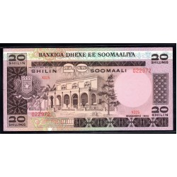 Сомали 20 шиллингов 1980 г. (SOMALIA 20 shillings 1980 g.) P27:Unc