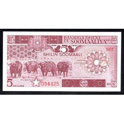 Сомали 5 шиллингов 1983 г. (SOMALIA 5 shillings 1983 g.) P31а:Unc