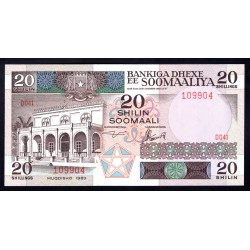 Сомали 20 шиллингов 1983 г. (SOMALIA 20 shillings 1983 g.) P33а:Unc