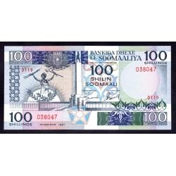 Сомали 100 шиллингов 1987 г. (SOMALIA  100 shillings 1987 g.) P35b:Unc