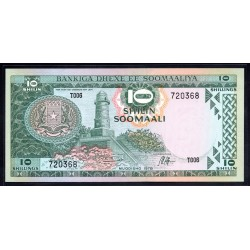 Сомали 10 шиллингов 1978 г. (SOMALIA 10 shillings 1978 g.) P22:Unc