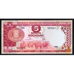 Сомали 5 шиллингов 1978 г. (SOMALIA 5 shillings 1978 g.) P21:Unc