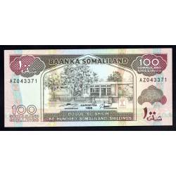 Сомалиленд 100 шиллингов 1996 г. (SOMALILAND 100 shillings 1996 g.) P5b:Unc