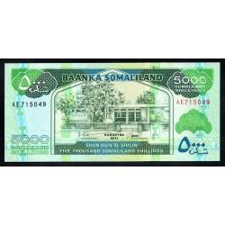 Сомалиленд  5000 шиллингов 2011 г. (SOMALILAND 5000 shillings 2011 g.) P21а:Unc