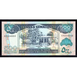 Сомалиленд  500 шиллингов 2011 г. (SOMALILAND 500 shillings 2011 g.) P6h:Unc