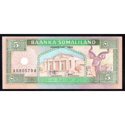 Сомалиленд 5 шиллингов 1994 г. (SOMALILAND 5 shillings 1994 g.) P1a:Unc