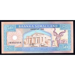 Сомалиленд 50 шиллингов 1996 г. (SOMALILAND 50 shillings 1996 g.) P7а:Unc