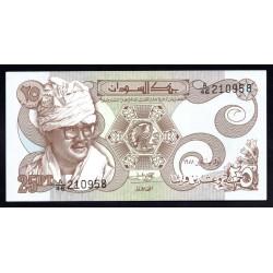 Судан 25 пиастров ND (1981 г.) (SUDAN 25 piastres ND (1981 g.) Р16a:Unc