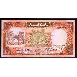 Судан 10 фунтов ND (1985 г.) (SUDAN 10 pounds ND (1985 g.) Р34:Unc