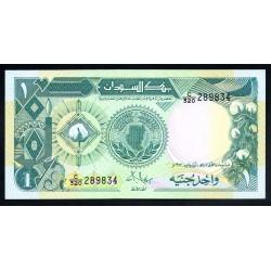 Судан 1 фунт ND (1987 г.) (SUDAN 1 pound ND (1987 g.) Р39:Unc