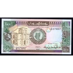 Судан 100 фунтов ND (1989 г.) (SUDAN 100 pounds ND (1989 g.) Р44b:Unc