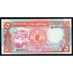 Судан 5 фунтов ND (1991 г.) (SUDAN 5 pounds ND (1991 g.) Р45:Unc