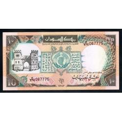 Судан 10 фунтов ND (1991 г.) (SUDAN 10 pounds ND (1991 g.) Р46:Unc