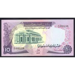 Судан 10 фунтов ND (1980 г.) (SUDAN 10 pounds ND (1980 g.) Р15c:Unc