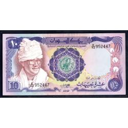 Судан 10 фунтов ND (1981 г.) (SUDAN 10 pounds ND (1981 g.) Р20:Unc