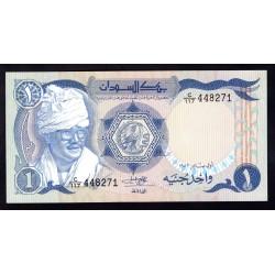 Судан 1 фунт ND (1983 г.) (SUDAN 1 pound ND (1983 g.) Р25:Unc