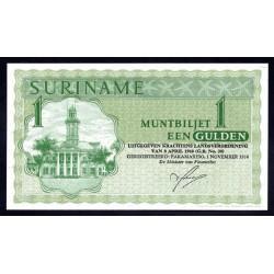 Суринам 1 гульден 1974 г. (SURINAME 1 Gulden 1974) P116с:Unc