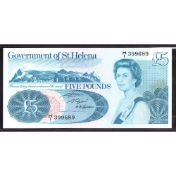 Святая Елена 5 фунтов ND (1981 г.) (Saint Helena 5 pounds ND (1981 g.)) P7b:Unc
