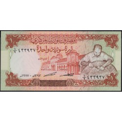 Сирия 1 фунт 1977 год (Syria 1 pound 1977 year) P 99a : Unc