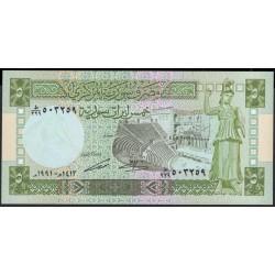 Сирия 5 фунтов 1991 год (Syria 5 pounds 1991 year) P 100e : Unc