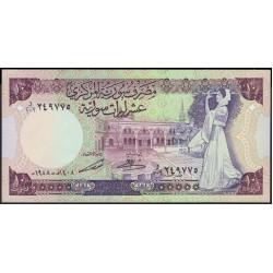 Сирия 10 фунтов 1988 год (Syria 10 pounds 1988 year) P 101d : Unc