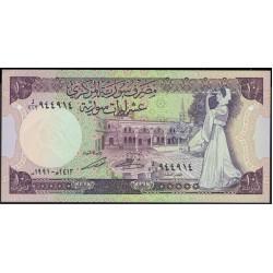 Сирия 10 фунтов 1991 год (Syria 10 pounds 1991 year) P 101e : Unc