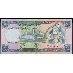 Сирия 25 фунтов 1991 год (Syria 25 pounds 1991 year) P 102e : Unc