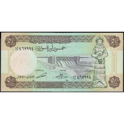 Сирия 50 фунтов 1991 год (Syria 50 pounds 1991 year) P 103e : Unc