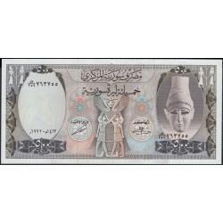Сирия 500 фунтов 1992 год (Syria 500 pounds 1992 year) P 105f : aUnc-