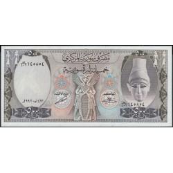 Сирия 500 фунтов 1992 год (Syria 500 pounds 1992 year) P 105f : aUnc