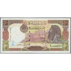 Сирия 50 фунтов 1998 год (Syria 50 pounds 1998 year) P 107 : Unc
