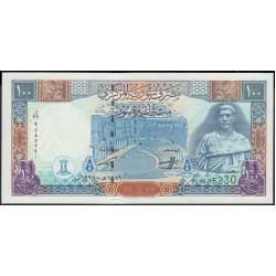 Сирия 200 фунтов 1997 год (Syria 200 pounds 1997 year) P 108 : Unc
