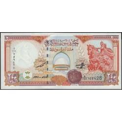 Сирия 200 фунтов 1997 год (Syria 200 pounds 1997 year) P 109 : Unc