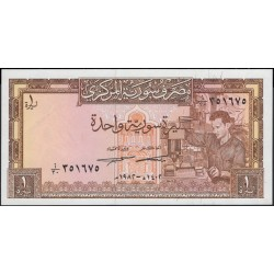 Сирия 1 фунт 1982 год (Syria 1 pound 1982 year) P 93e : Unc