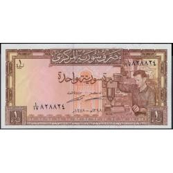 Сирия 1 фунт 1978 год (Syria 1 pound 1978 year) P 93d : Unc
