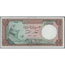 Сирия 50 фунт 1973 год (Syria 50 pound 1973 year) P 97b : Unc