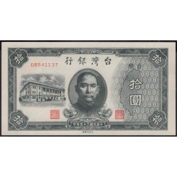 Тайвань 10 юаней 1946 год (Taiwan 10 yuan 1946 year) P 1937:Unc