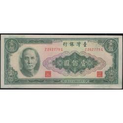 Тайвань 100 юаней 1964 год (Taiwan 100 yuans 1964 year) P 1977