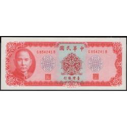 Тайвань 10 юаней 1969 год (Taiwan 10 yuans 1969 year) P 1979a:Unc