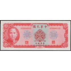 Тайвань 10 юаней 1969 год (Taiwan 10 yuans 1969 year) P 1979b:Unc