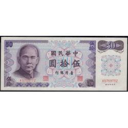Тайвань 50 юаней 1972 год (Taiwan 50 yuans 1972 year) P 1982a:Unc