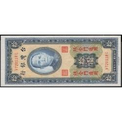 Тайвань 10 юаней 1950 год (Taiwan 10 yuan 1950 year) PR 106:Unc