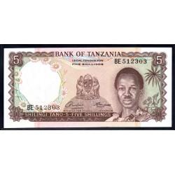 Танзания 5 шиллингов ND (1966 г.) (TANZANIA 5 shillings ND (1966 g.)) P1a:Unc
