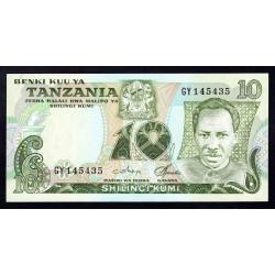 Танзания 10 шиллингов ND (1978 г.) (TANZANIA 10 shillings ND (1978 g.)) P6с:Unc