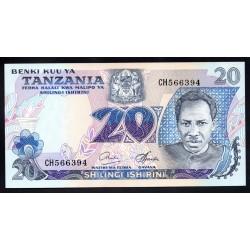 Танзания 20 шиллингов ND (1978 г.) (TANZANIA 20 shillings ND (1978 g.)) P7с:Unc