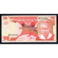 Танзания 50 шиллингов ND (1985 г.) (TANZANIA  50 shillings ND (1985 g.)) P10:Unc