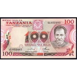 Танзания 100 шиллингов ND (1977 г.) (TANZANIA  100 shillings ND (1977 g.)) P8d:Unc