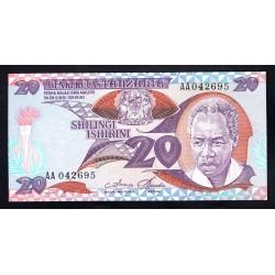 Танзания 20 шиллингов ND (1986 г.) (TANZANIA 20 shillings ND (1986 g.)) P12:Unc